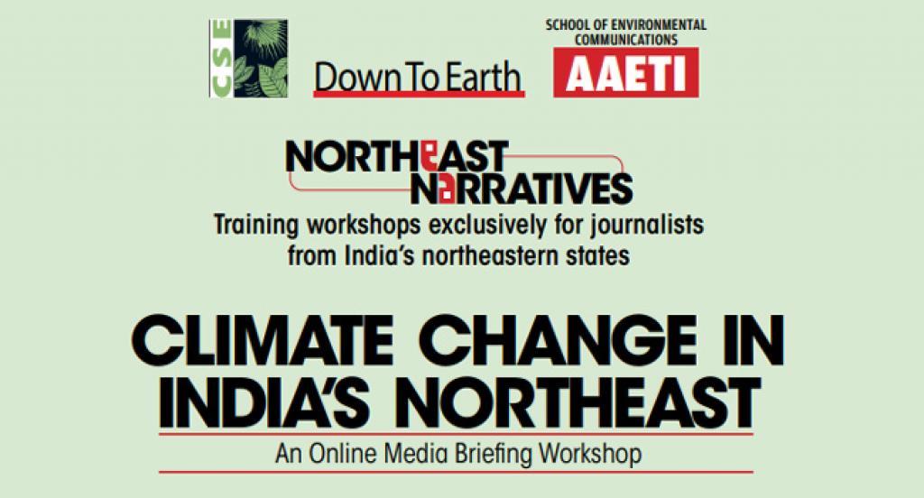 Media Briefing Workshop
